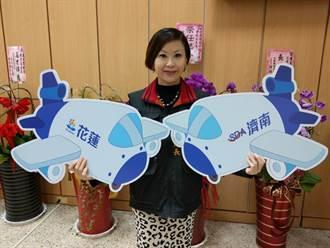 山東航空「花蓮至濟南」4月6日起復航 將帶起兩地觀光發展