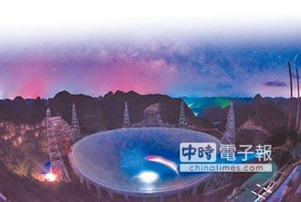 中國天眼將開拍 回顧南仁東一生