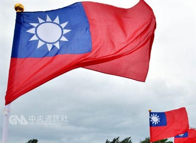 中華民國國旗。(圖/中央社)
