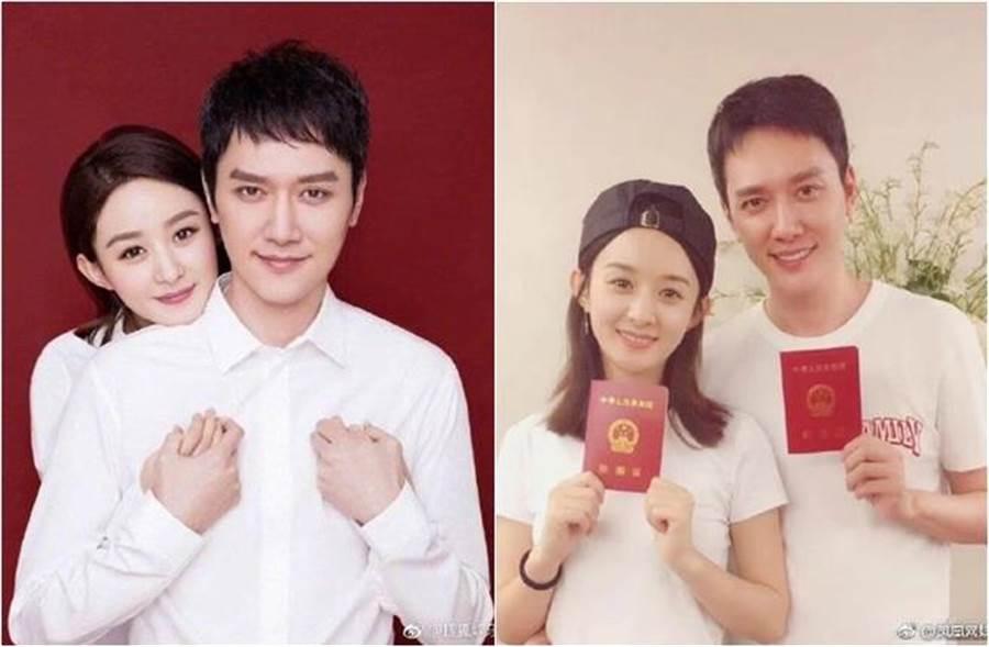 赵丽颖、冯绍峰去年领证结婚,如今宣布生下儿子。(图/翻摄自搜狐娱乐、凤凰网娱乐微博)