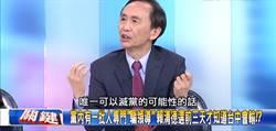 吳子嘉恐遭開除黨籍   施正鋒:感謝我沒加入民進黨