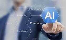 怕被取代不如直接當它老闆 達人教戰買齊最強AI股