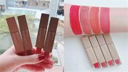 一上市就斷貨兩色 片廠彩妝師瘋搶包色的唇彩就是這支!