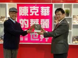 「珠飾大吉書展」在花蓮  陳克華:用物件黏貼書皮可療癒