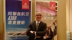 阿聯酋航空進軍台灣市場五周年  載客數成長65%