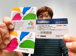 「卡」方便!持愛金卡3月1日起 搭中市公車享10公里免費