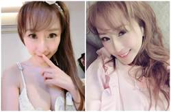 T妹反擊陳斐娟「垃圾」 曝同台記者酸她低級