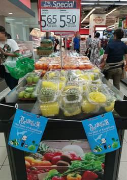新加坡超市出現一排「高雄首選」 網友:韓市長效率讚!