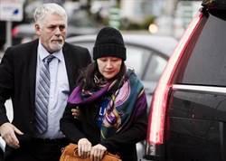 華為案升溫!孟晚舟反告加拿大政府侵人權 迫她提供証據