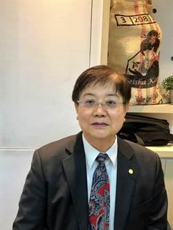 永大機電獨立董事陳世洋今日宣布 4月18日召開股東臨時會全面改選董事及獨董