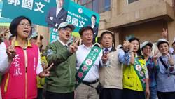 民進黨全黨動員輔選郭國文  卓榮泰:對台南選情樂觀