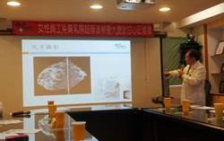 台大雲林分院視員工為資產  全院女員工做乳房超音波檢查