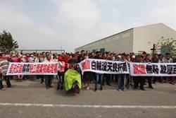 農場計畫改成廢棄物處理場 四湖鄉民舉白布條抗議