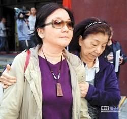 出賣檢察權核心價值 陳玉珍收賄2300萬判囚12年定讞