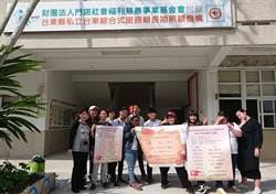 推動社區服務   義大護理系原民專班學生進部落當志工