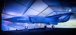 機戰未來!波音公司將展示匿蹤無人戰鬥機