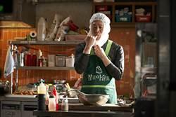 《雞不可失》全台賣破1500萬!「炸雞主廚」驚喜秀中文