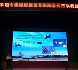 共軍殲10B體系作戰可抗衡美F35 陸媒:別高興太早