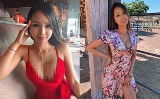 越南長腿語言治療師 超辣身材讓粉絲都口吃