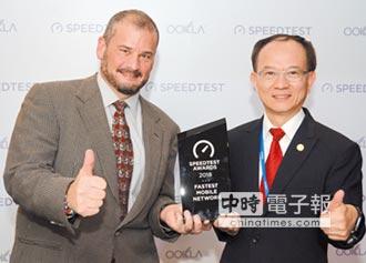 中華電獲2018台灣行動網速第一名