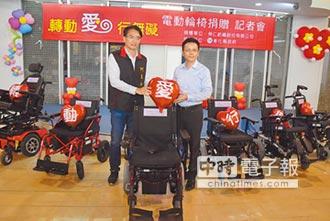 助身障者行動自如 伸港企業家捐電動輪椅