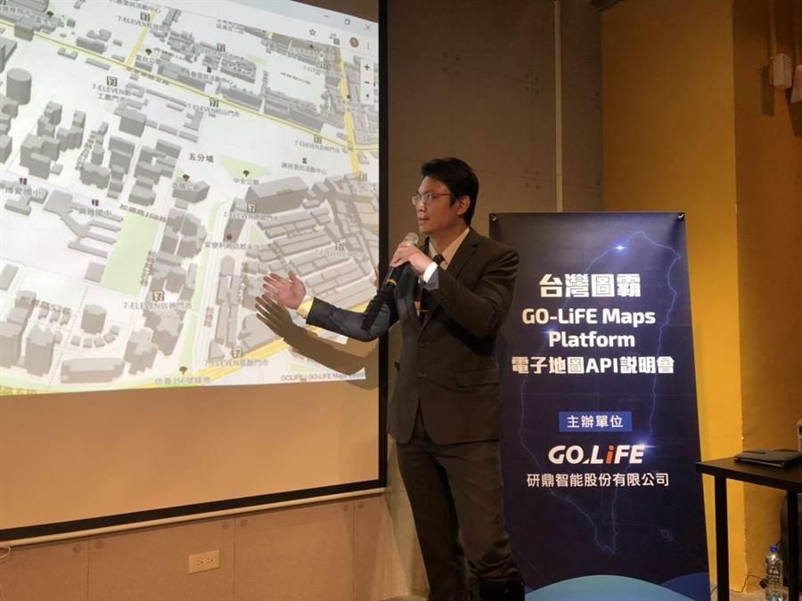 研鼎智能GOLiFE舉辦台灣圖霸電子地圖平台說明會,宣告成為電子地圖第一品牌。圖/研鼎智能提供