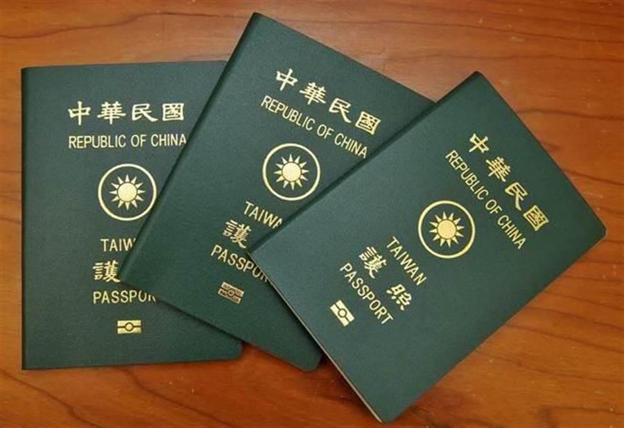 中華民國護照。(示意圖/中時資料照)