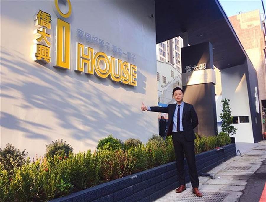 專案經理蔡少翔希望能讓所有人買個好房子,愛家一輩子。