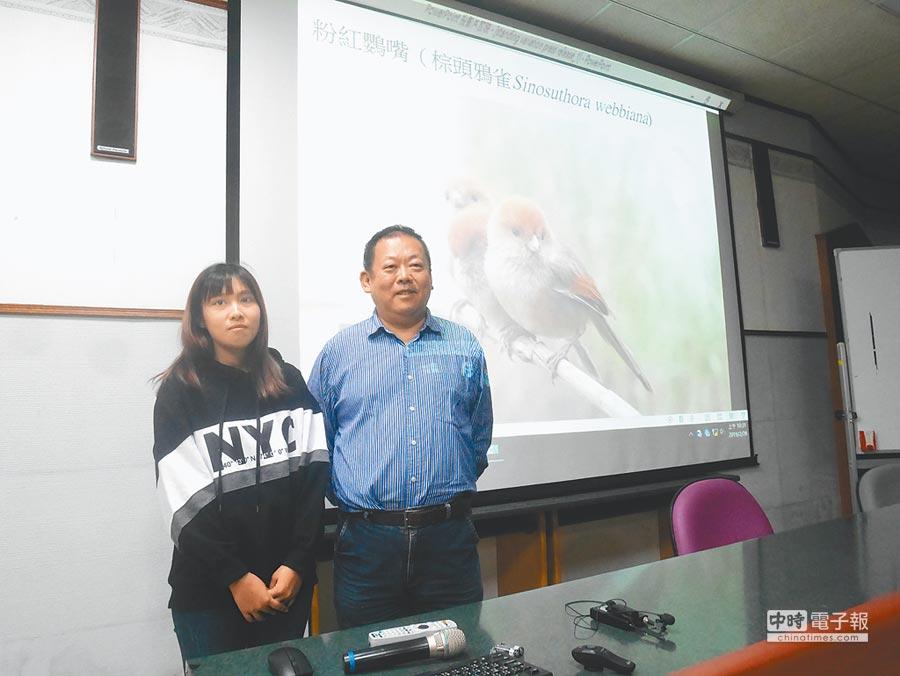 台湾师范大学生命科学专业学院教授李寿先(右)、硕士班研究生赖郁婷。(台师大提供)