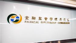 《金融》金管會人事異動,黃光熙接銀行局副局長