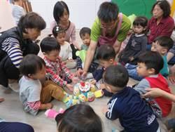 員林托育資源中心每月都辦生日會