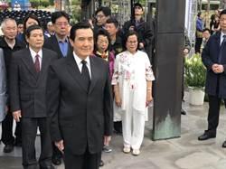 總統初選敲定「73制」馬英九:我支持黨中央決定