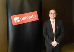 Palo Alto看好台灣資安市場成長潛力 攜台廠拚成長