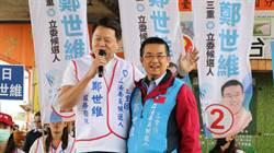 黨內初選七三制 周錫瑋:不要解讀成韓國瑜條款