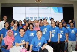 印尼生來台最愛念的大學 台科大成立印尼校友會