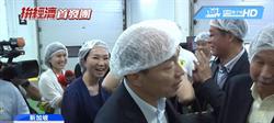 韓國瑜夫婦戴浴帽萌樣曝光!李佳芬忍不住狂笑