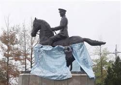 台大生損毀政大蔣公銅像 台大校方3點聲明表態