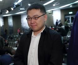 林義雄轟重啟核四 黃士修痛批:把民進黨做賤了