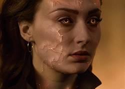 琴葛雷暗黑「鳳凰之力」 攻擊好友魔形女