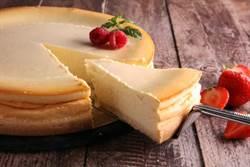風靡全球乳酪蛋糕 發明者讓你意想不到!