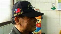 馬祖海龍王 長官不讓他退伍 罕見晉升中校連長