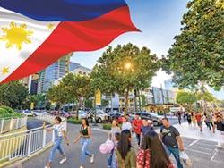 跨境東協黃金海專欄系列(四十七)-海外投資首選 亞洲之虎菲律賓