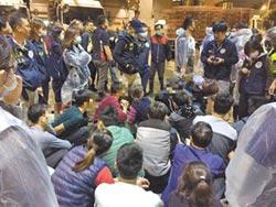 鐵桶陣圍市場 逮22人打黑工