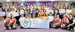 中市推國際教育 培育世界公民
