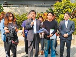 未傳專家證人 小林村災民抗議