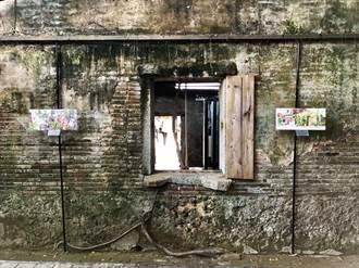 「林致維╳取景框╳臺南」發現專屬台南美
