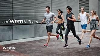「威斯汀酒店及度假村」VS「東京馬拉松」合作 開創新里程碑