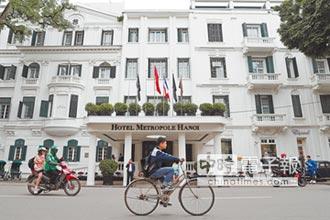 阮春福:美朝可從越南歷史吸取教訓