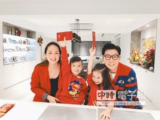 品冠換100坪屋 為兒女打造卡通房