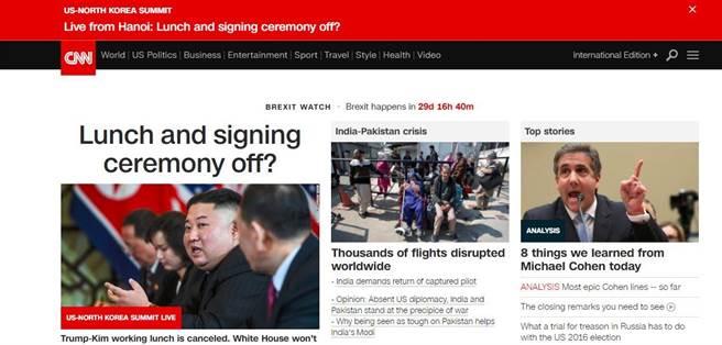 原定於今天中午舉行的川金工作午餐驚傳取消,甚至連原定於下午3點舉行的《河内宣言》簽約儀式都可能取消,川普原定於4點50分舉行的記者會提前移至下午3點,圖為CNN報導版面。(圖/擷取自CNN)